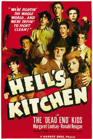 Hell's Kitchen (1939) — The Movie Database (TMDb)