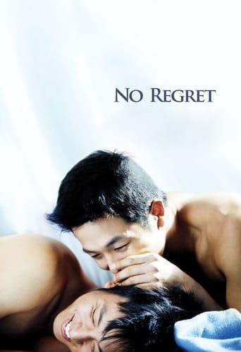 No regrets damon salvatore movies gif on gifer by anaath.