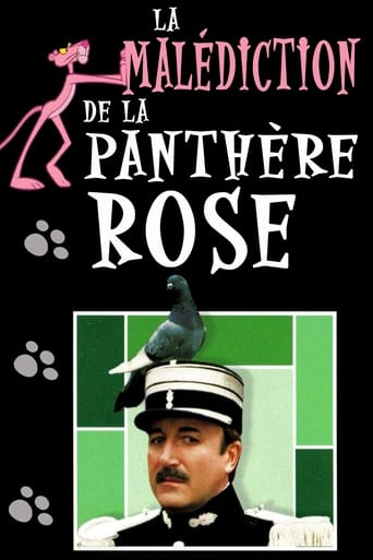 La Maldiction de la Panthre rose