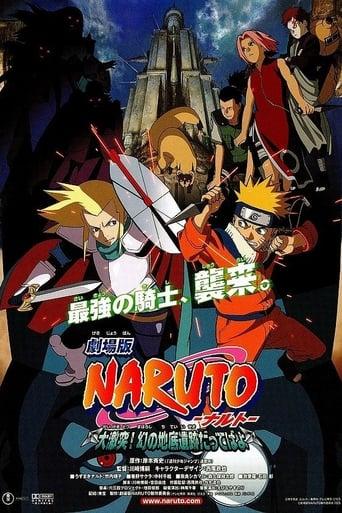 Naruto Film 2 : La Lgende de la Pierre de Guelel
