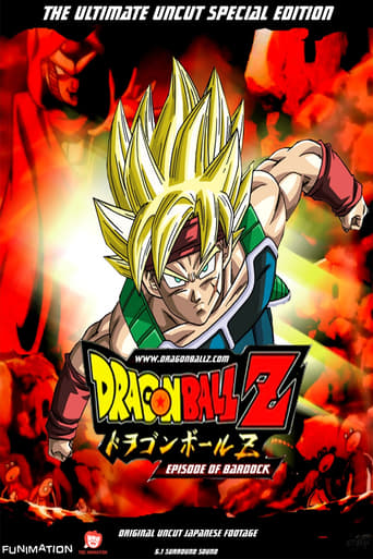 Dragon Ball: Episode of Bardock