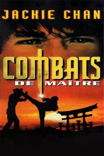 Combats de matre