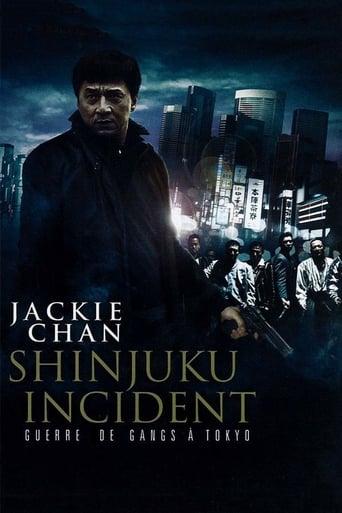 Shinjuku Incident : Guerre de gangs Tokyo
