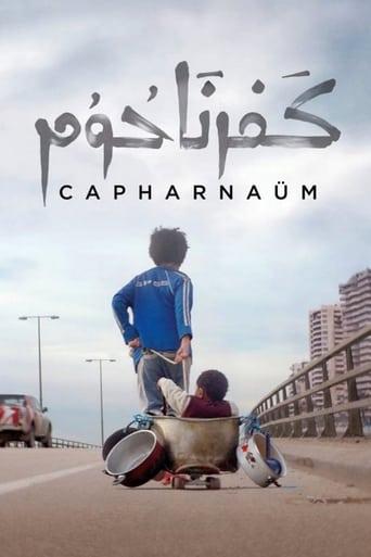 Capharnam