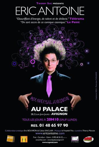 Eric Antoine - Ralit ou illusion
