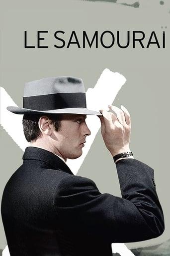 Le Samoura