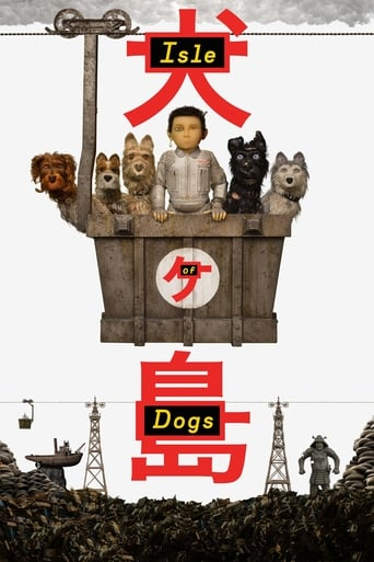 Isle of Dogs video