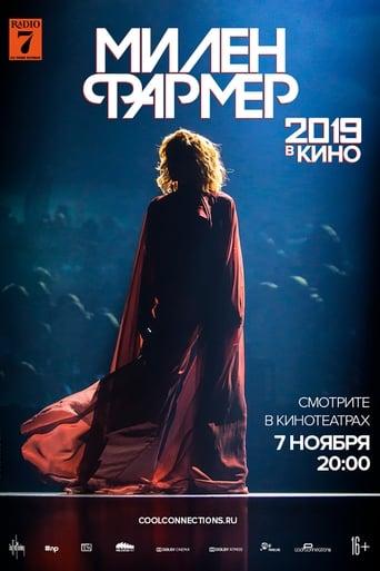 Mylne Farmer 2019 - Le Film