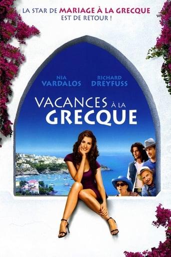 Vacances la grecque