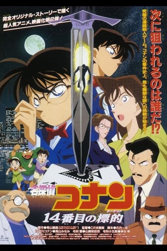 Detective Conan: The Fourteenth Target video