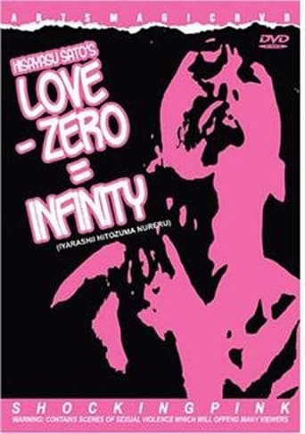 Watch Full Love - Zero = Infinity