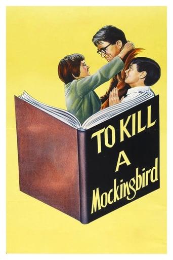 To Kill a Mockingbird video