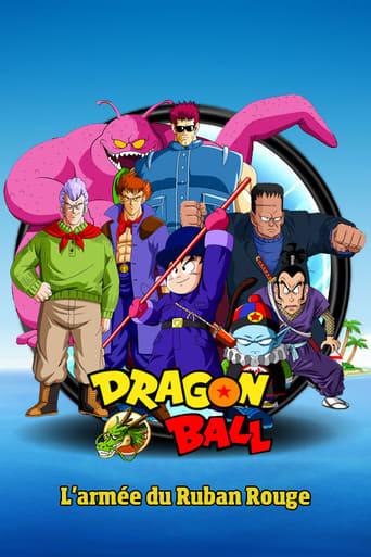 Dragon Ball - L'Arme du Ruban Rouge