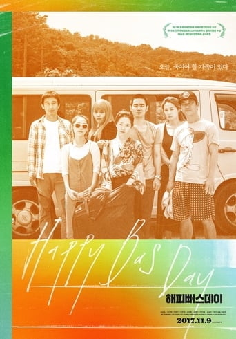 Watch Full Happy Bus Day