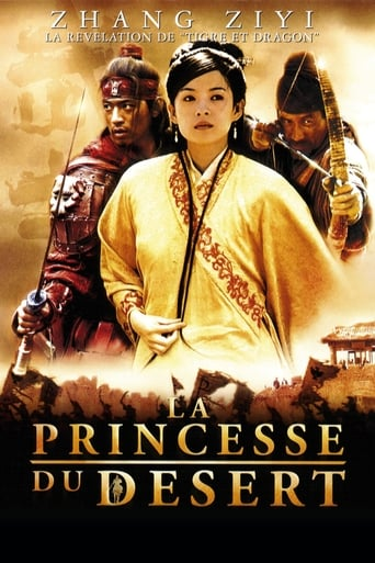Musa, la princesse du dsert