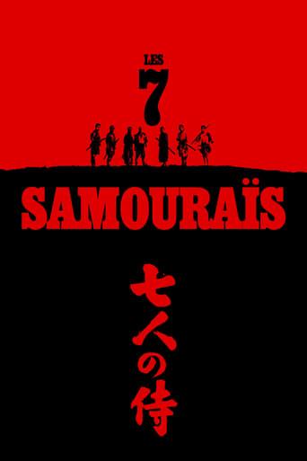 Les sept samouras