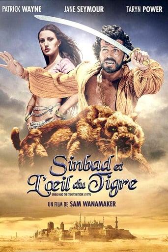 Sinbad et l'il du tigre