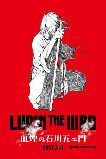 Lupin the IIIrd: La trane de sang d'Ishikawa Goemon