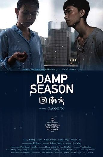 Damp Season