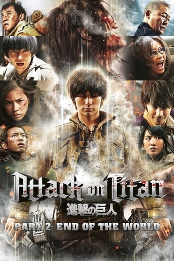 Watch Attack on Titan II: End of the World Online