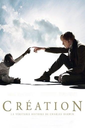 Cration