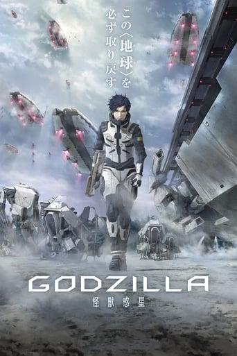 Godzilla : La plante des monstres
