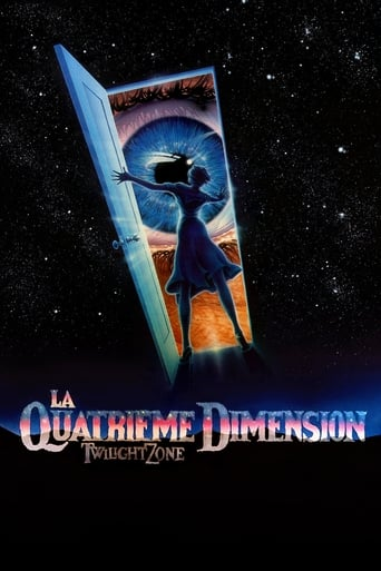 La Quatrime Dimension, Le Film
