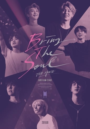 Bring The Soul : The Movie