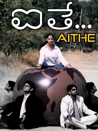 Watch Aithe Online