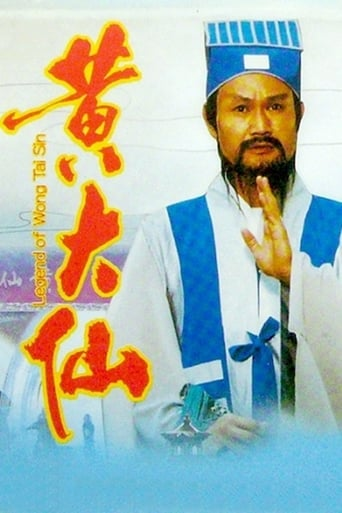 Watch Full Legend of Wong Tai Sin