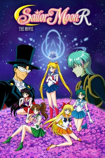 Watch Sailor Moon R: The Movie Online