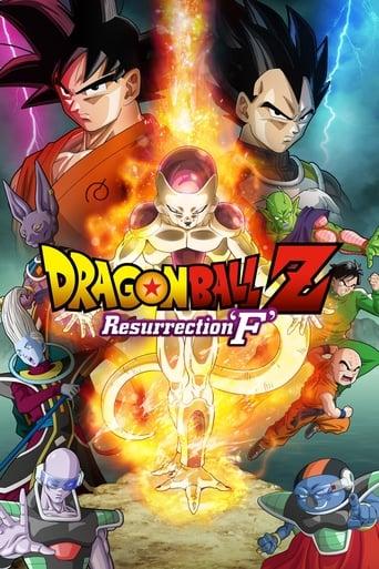 Dragon Ball Z - La Rsurrection de F