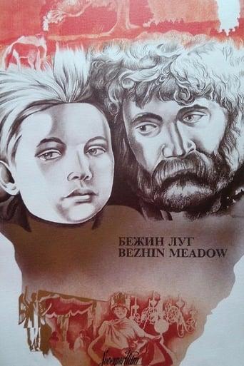 Watch Full Bezhin Meadow