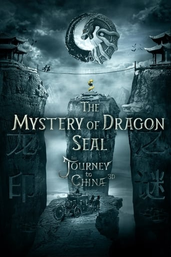 The Mystery of the Dragons Seal