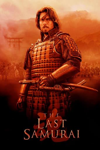 Watch The Last Samurai Online
