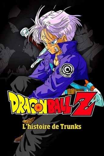 Dragon Ball Z - L'Histoire de Trunks