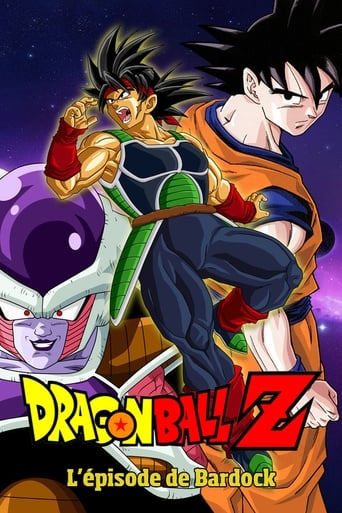 Dragon Ball Z - L'pisode de Bardock