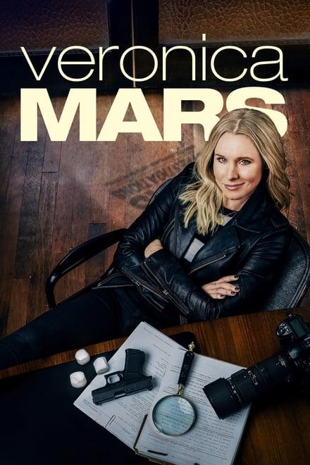Watch Veronica Mars Season 1 Episode 1 - Pilot
