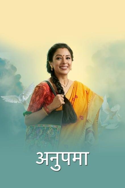 Watch Anupamaa Season 1 Episode 1 - Meet Anupama