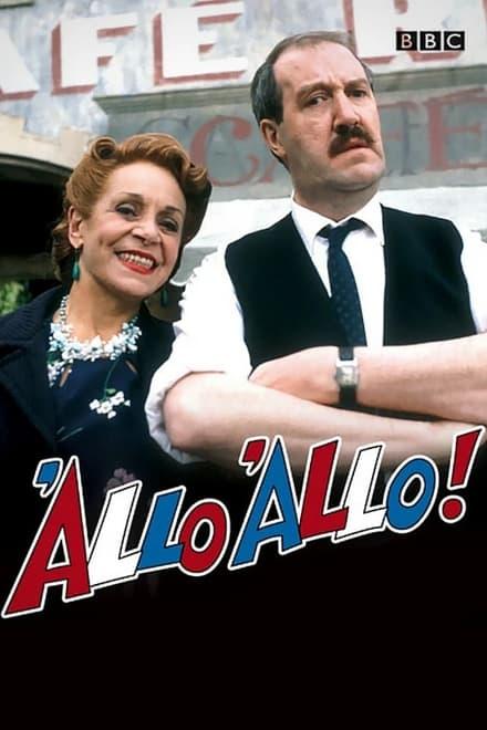 Watch 'Allo 'Allo! Season 1 Episode 1 - The British 'ave Come