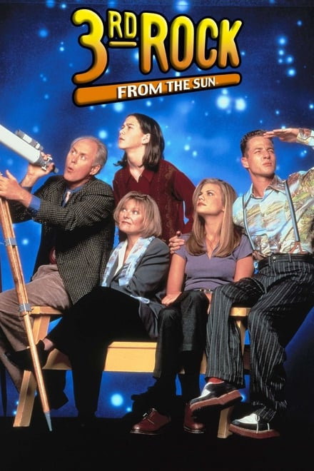 Watch 3rd Rock from the Sun Season 1 Episode 1 - Brains and Eggs