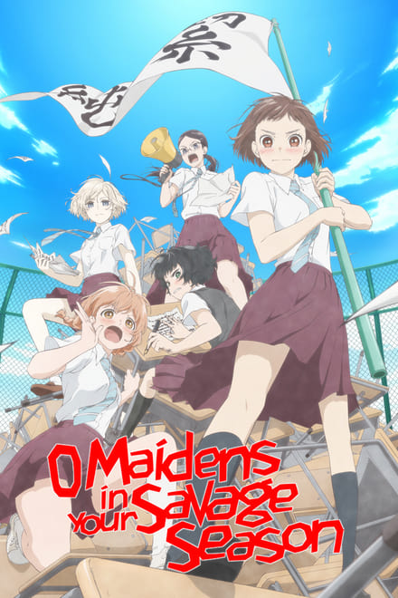 Watch O Maidens in Your Savage Season Season 1 Episode 1 - The Taste of Her Pork Miso Soup