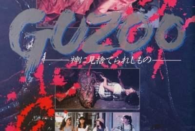 Guzoo: Kami ni misuterareshi mono - Part I streaming