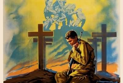 Le héros d'Iwo-Jima streaming