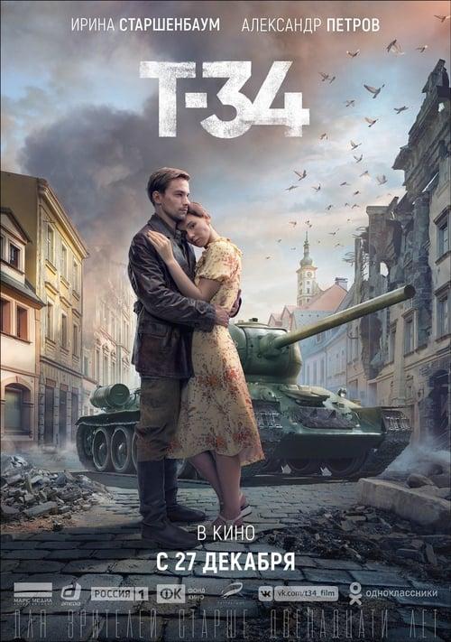 T 34 Stream