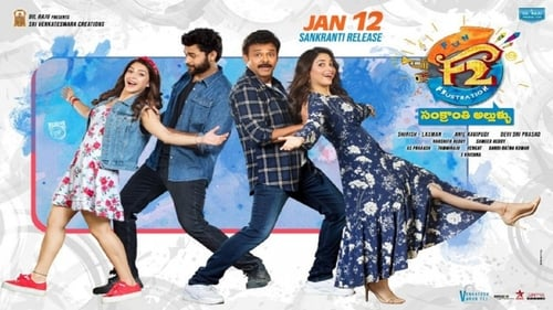 Torrent Hd Watch F2 Fun And Frustration 2019 Movie Download