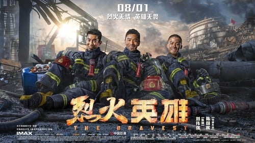 123movies Watch 烈火英雄 2019 Watch Movie Online Now Play