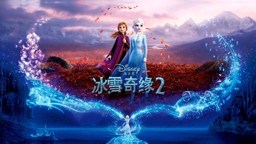Frozen Ii Google Docs Mp4 2019 Hd Docs123 Frozen Ii Google Drive