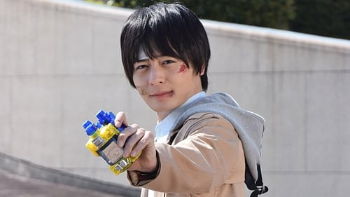 Full - TV Series UNCUT 仮面ライダ Kamen Rider Build Episode 39 : The