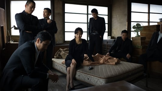 Image Movie The Outsider 2018